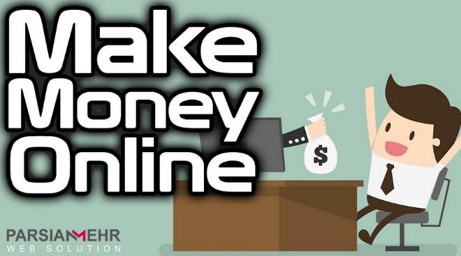 12 راه آسان برای کسب درآمد آنلاین